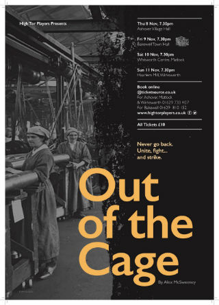 Out of the Cage by Alex McSweeney