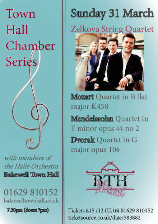 Town Hall Chamber Series: The Zelkova Quartet